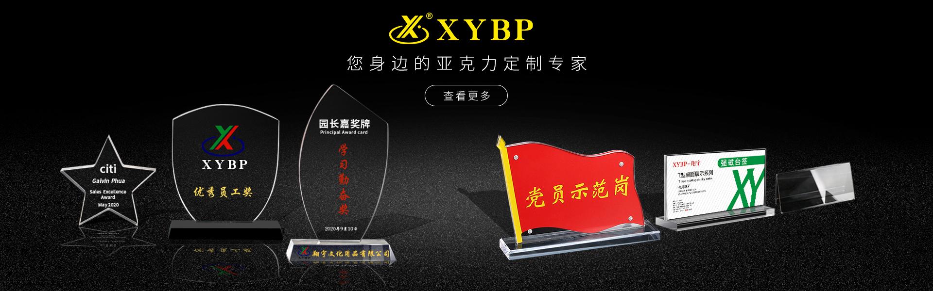 http://www.xybp.com.cn/data/upload/202103/20210317082506_787.jpg